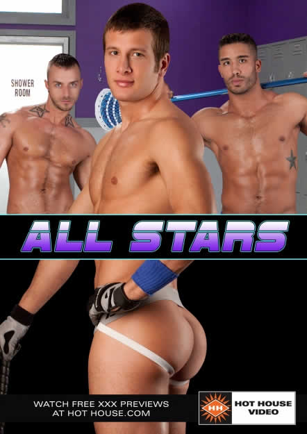 Hot House – Sexo Gay: All Stars