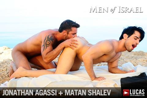 Vídeo Gay Download – Troca-Troca Gay: Matan Shalev & Jonathan Agassi