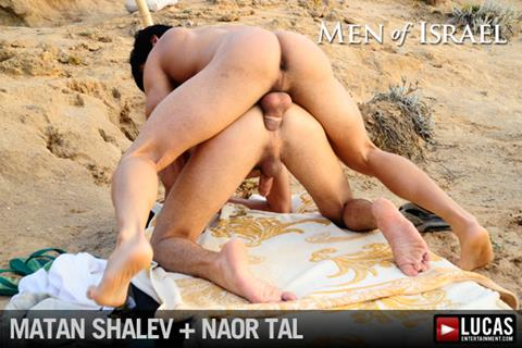 Vídeo Gay Download – Sexo Gay: Matan Shalev & Naor Tal