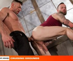 Vídeo Gay Online – Troca-Troca Gay: Chris Bines & Bruce Beckham