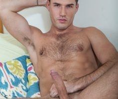 Icon Male – Macho Pauzudo Gostoso: Theo Ford