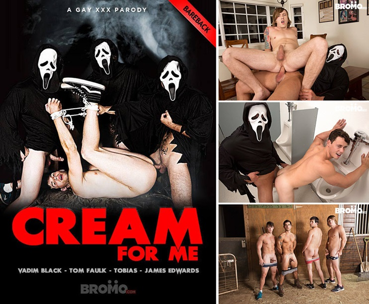 1cream_for_me_dvd