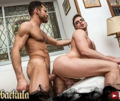 Vídeo Gay Online – Sexo Gay Bareback: Damon Heart & James Castle