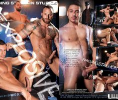 Vídeo Gay Download – Sexo Gay: Explosive DVD Completo